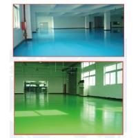 环氧自流平涂装地坪