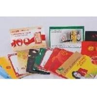 禹州餐巾纸盒