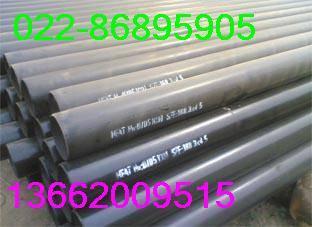 GB5310高压无缝钢管