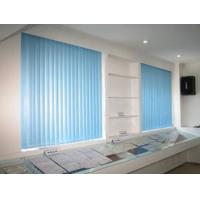 广州雅致窗帘装饰有限公司,广州办公窗帘,手动、电动垂帘系列