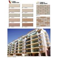 釉面砖系列-60×200MM-001