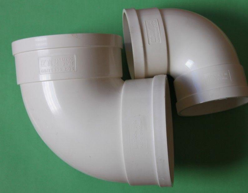 供应真财牌国标PVC管件 90度弯头 75mm