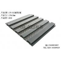 广州柏易生态木厂家吸音板系列159小长城吸音板