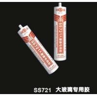 汉中宝绅商行/白云建筑密封胶/SS721大玻璃专用胶