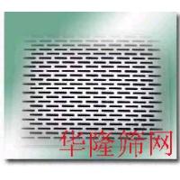 冲孔板网 穿孔板 多孔板 隔离板