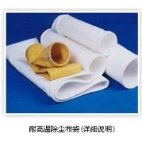 PTFE(聚四氟乙烯)耐高温、耐腐蚀针刺过滤毡
