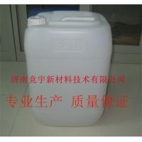 316L不锈钢专用酸洗钝化液