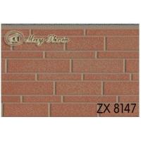 供应优质墙体j金属雕花保温装饰板
