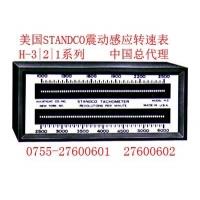 6000-24000RPM震动转速表6357
