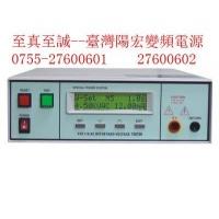 可编程绝缘耐压测试仪YH7120系列