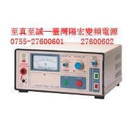 绝缘耐压测试仪YH550/YH650系列