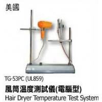 台湾原装数字功率表PROTRONIX-1201A的产品详细介
