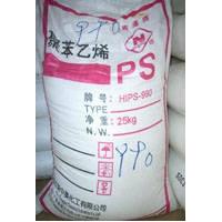 供应进口聚苯乙稀PS