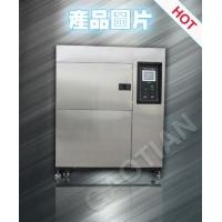 湿热交变试验机/长沙恒温恒湿机