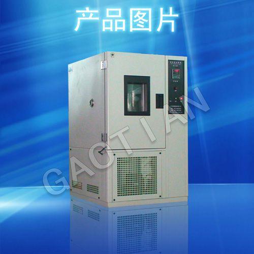 深圳可程式恒温恒湿试验箱