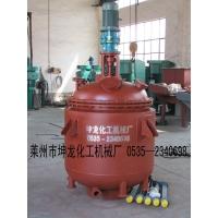 反应釜 电加热反应釜 不锈钢反应釜