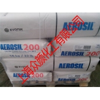 A200气硅德固赛白炭黑气相二氧化硅A200亲水气硅A200