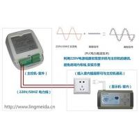 太阳能(家用遥控)控制仪