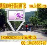 西安汉中户外LED全彩广告显示屏 室内彩色LED显示屏 陕西