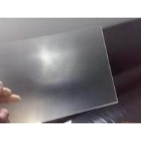供应菏泽嘉华超白压延太阳能玻璃