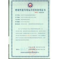 保温材料的防火性能检验
