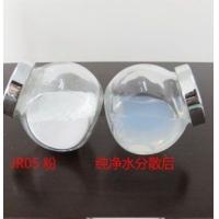 广州光触媒除甲醛原料