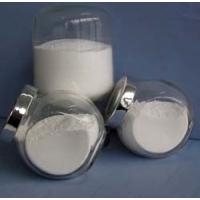 导热专用纳米氧化镁