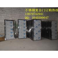 广州304不锈钢工程门定做厂家