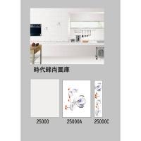 南京瓷砖-锋尚瓷砖-25000A