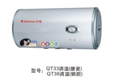 广州万宝电热水器 洗澡储水式