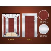 电梯轿厢装潢彩纹金属板,覆塑钢板,木纹钢板