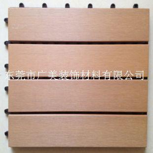 供应广美ps-1正牌拼花地板 木塑拼花地板木塑板材生态