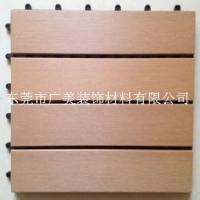 供應廣美PS-1正牌拼花地板 木塑拼花地板木塑板材生態木地板