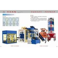 水泥制砖机 砖机设备 液压制砖机