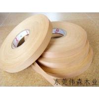 大量供应0.6mm厚实木木皮封边条