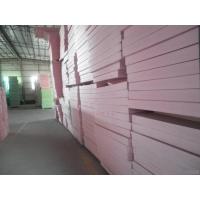 上海致诚保温材料有限公司专业提供保温材料XPS挤塑板