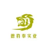 上海德豹奉招商合作经营方式