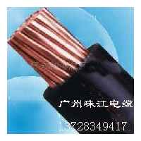 广州珠江高低压电缆