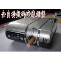 净烟堡空气净化器清清醛负离子空气净化器