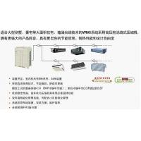 大金别墅用VRV3中央空调系统