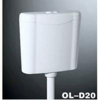 水箱 OL-D20