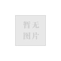 东莞信诚厂家推销塑料衣架袋制袋机