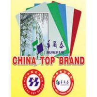 华尔泰铝塑板厂家、广州铝塑板、幕墙铝塑板、华尔泰铝塑板广州.