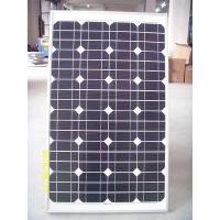 天津太阳能电池板 天津太阳能发电系统