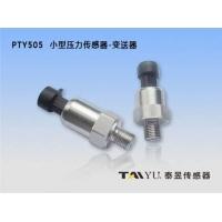 汽车机油压力传感器