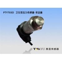 平面膜片型压力传感器