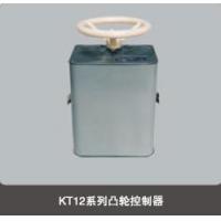 KT12系列交流凸轮控制器