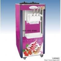 冰淇淋机|彩色冰淇淋机|不锈钢冰淇淋机|冰淇淋机价格|台式冰