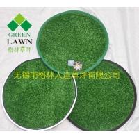 宠物垫,宠物垫子地毯,人造草坪垫