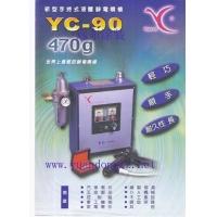 台湾元麒YC-90静电喷漆枪